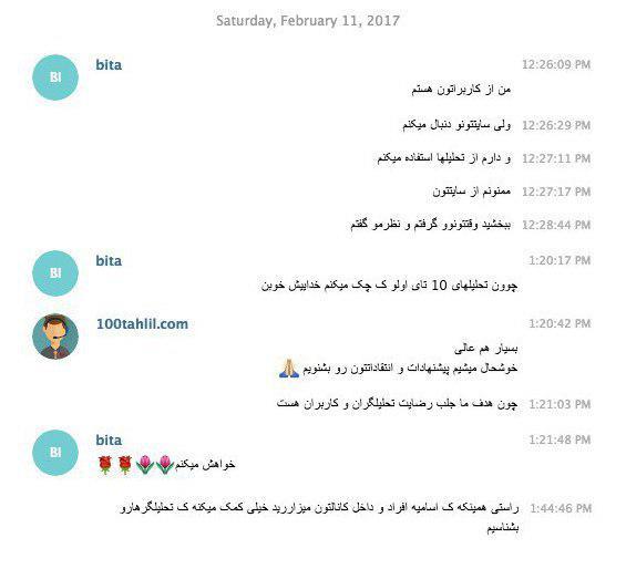 نظرات کاربران در مورد سیگنال های خرید تحلیلگران بورس