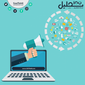 معاملات آنلاین