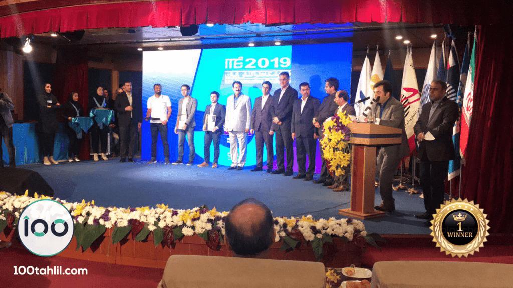 برندگان جشنواره فینتک ایران ۲۰۱۸